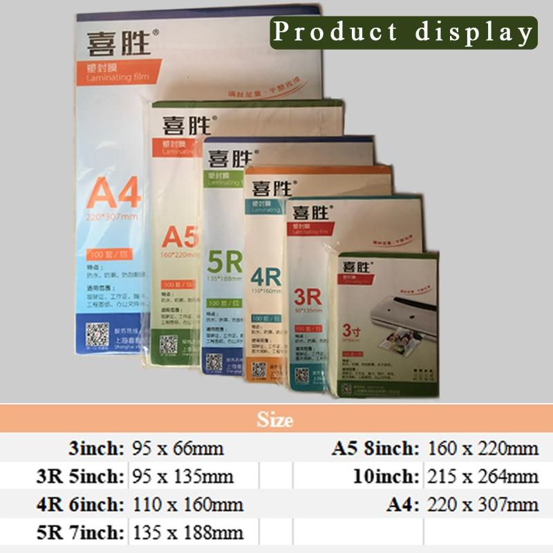 Thin Film Transparent Thin Film Eva Bond For Paper Photo Lamination Document Photo Lamination Card Binding 3/5/6/7/8/10/a4