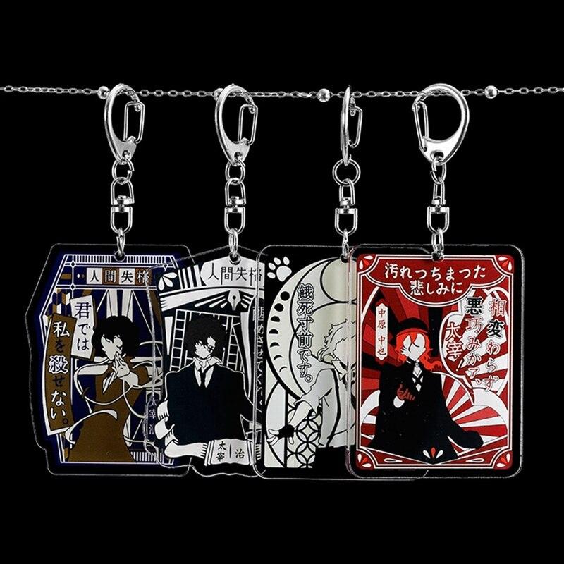 Anime Stray Dogs Keychain Dazai Osamu Nakahara Chuya Akutagawa Ryunosuke Cute Fun Cartoon Acrylic Key Chain Transparent Pendant
