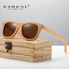 Ezreal винтажные бамбуковые деревянные солнцезащитные очки ручной