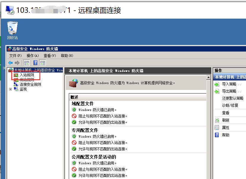 Windows云服务器如何启用ping?-冷轩资源网