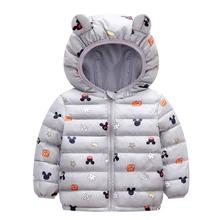 Dziewczynek kurtki 2020 jesień zima stylowe kurtki dla chłopców płaszcz dzieci ciepłe kurtki płaszcze ubrania dla dzieci 1 2 3 4 5 6 lat tanie tanio RACCOON RAIDERS Moda Z kapturem Zestawy zipper Children s winter jacket Poliester COTTON Unisex Pełna REGULAR Pasuje prawda na wymiar weź swój normalny rozmiar