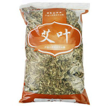 500 grams of the health care physical therapy of wild ai (tsao bath bubble foot home moxa leaf grass remove moisture