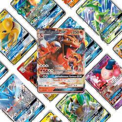 Без повтора 200 шт GX для карт GX сияющая игра batch carte карточная игра для детской игрушки
