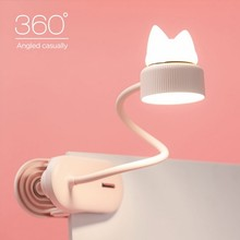Eye protection table lamp USB LED reading light dimmable clip table lamp cute soft silicone cat table lamp bedside night light