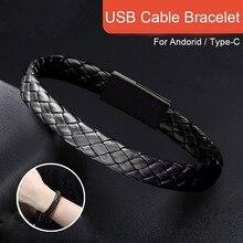 FUNIQUE 2019 Cable de datos del teléfono móvil pulseras y brazaletes trenzados para hombres mujeres Punk Usb Cable de carga brazalete de cuero joyería