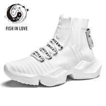 High Top Fashion Men's Sock Sneakers Men Casual