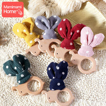 Baby Teether Wooden Rodent Cotton Bunny Ear 1pc Bee Animal Beech Pendant For Pac