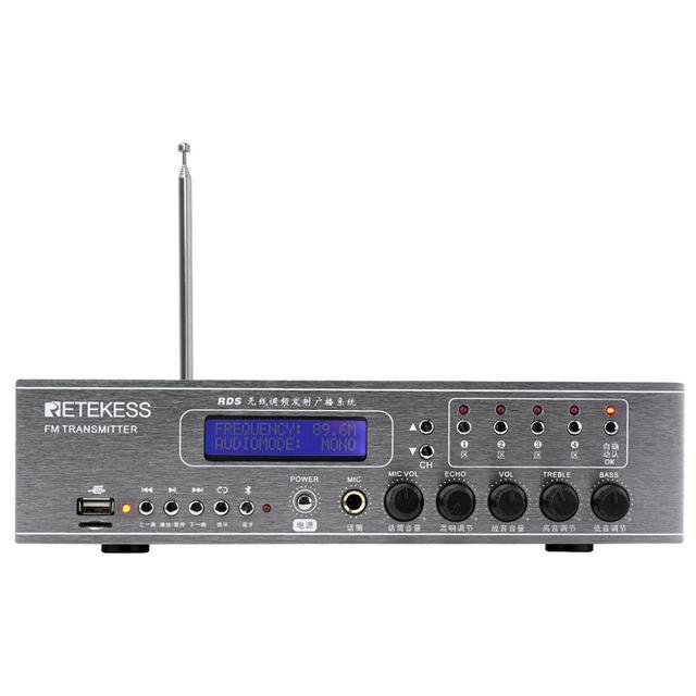 Retekess TR507 FM Broadcast Transmitter