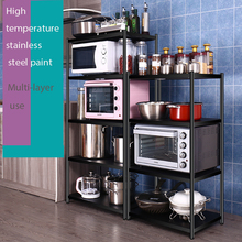 Kitchen rack stainless steel crevice storage rack microwave oven oven storage rack houseware pot rack black induction cooktop stainless steel kitchen rack floor multi layer storage rack microwave oven kitchenware storage shelf
