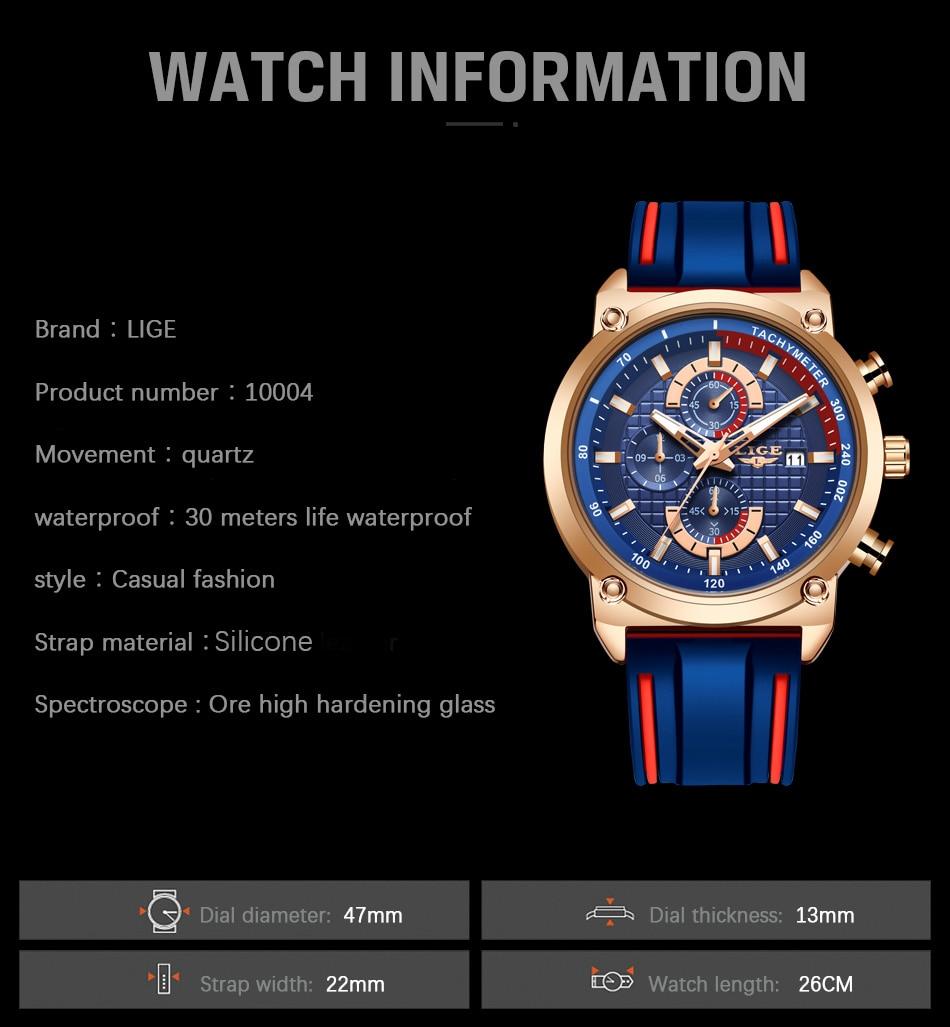 H4e2ab375db5e45c1ae8fdc62d06e2456B New Top Fashion Chronograph Quartz Men Watches LIGE Silicone Strap Date Wristwatch Clock Male Luminous Watch Relogio Masculino