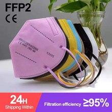Masque de protection facial noir FFP2 KN95, avec 5 couches filtrantes, respirant, anti-poussière, sans graphène, pour adultes, lot de 50 à 200 pièces