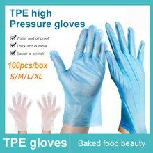 Gants TPE jetables antistatiques, 100 pièces, résistants à l'huile, aux acides et aux alcalis, pour la cuisson des aliments, pour la maison, l'usine et le laboratoire