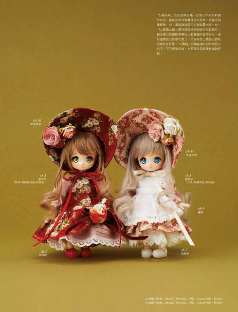 Nouveau OBITSU 11 papier manuel 11cm taille femme poupée Blythe Costume couture livre bricolage fille poupée robe vêtements faisant livre