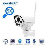 Wifi Street IP Camera PTZ Bullet Outdoor 5X 10X Optical Zoom 2MP 5MP Wireless IR Night Onvif SD Card Audio CCTV Camera