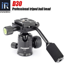 INNOREL D30 Tripod Ball Head New Digital SLR Camera Mount Head with Removable Handle
