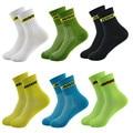 Мужские носки, дышащие спортивные эластичные носки, женские мужские уличные велосипедные носки, спортивные носки Mavic, велосипедные носки, н...