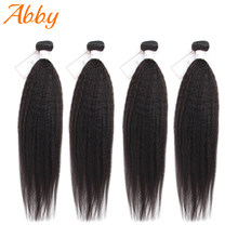 ABBY Hair, mèches Yaki péruviennes 100% naturelles, tissage de cheveux lisses, Extensions de cheveux, pour femmes, 1/3/4 lots