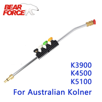 High Pressure Washer with 1\/4'' Quick Plug Quick Nozzle Wand Tips for Australian Kolner K3900 K4500 K5100