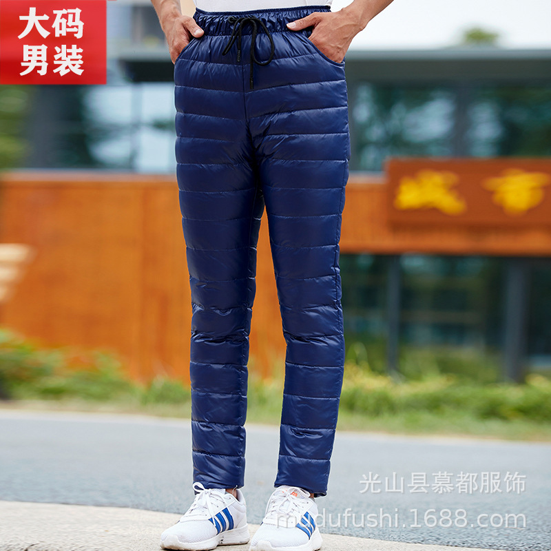 HO 2019 More Warm Winter Down New Cultivate One's Morality Pants Outside A Man Wear Down Pants