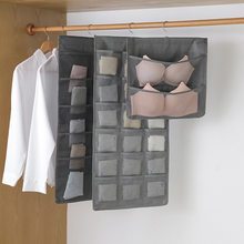 Double-sided Mesh Wardrobe Storage Hanging Organizers For Underwear Bra Socks Necktie Folding Closet Clothing Rack Hanger 2021