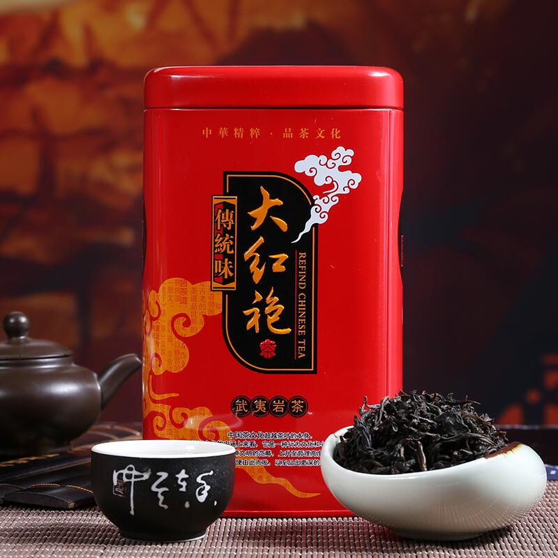 Chinese Da Hong Pao Big Red Robe Oolong Tea 150g