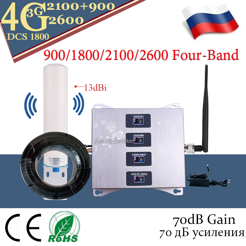 Hot Sale!! Russia 900 1800 2100 2600 Four-Band Cellular Amplifier GSM Repeater 2g 3g 4g Mobile Signal Booster GSM DCS WCDMA LTE