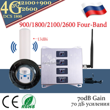 Hot Sale!! Russia 900 1800 2100 2600 Four-Band Cel