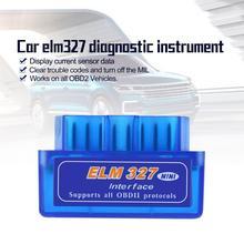 Горячий Супер Мини Портативный ELM327 Bluetooth V2.1 OBD II Автомобильный Диагностический авто интерфейс сканер Синий Премиум ABS диагностический инструмент