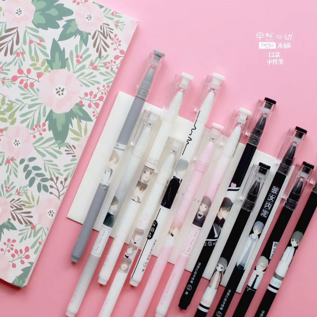 4 Pcs/lot 0.5mm Kawaii Heart Beating Young Lovers Gel Ink Pen Promotional Gift Stationery School & Office Writing Supply