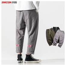 Sincism Store Japan Style Men Cargo Pants 2020 Mens Casual H