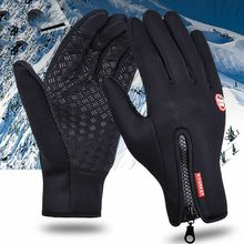 Men Women Winter Warm Windproof Waterproof Thermal Touch Scr