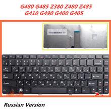 Русская клавиатура для ноутбука LENOVO G480 G485 Z380 Z480 Z485 G410 G490 G400 G405, сменная раскладная Клавиатура для ноутбука