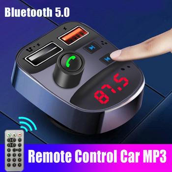 JINSERTA bezprzewodowy samochód zestaw zdalnego sterowania Bluetooth 5 0 przekaźnik fm do zestawu głośnomówiącego LCD TF U Disk odtwarzacz MP3 ładowarka USB 3 1A tanie i dobre opinie E3986 Transmitery FM 12 v Bluetooth Handsfree 4 5*5 2*8 2cm