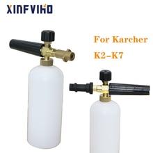 1L أنبوية من الفوم الثلجي سيارة تنظيف مدفع المياه لجميع كارشر K سلسلة K2 K7 رغوة مولد ارتفاع ضغط السيارات آلة غسل سيارات