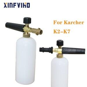 Image 1 - 1L שלג קצף לאנס רכב ניקוי מים אקדח עבור כל Karcher K סדרת K2 K7 קצף גנרטור לחץ גבוהה מכוניות רכב מכונת כביסה