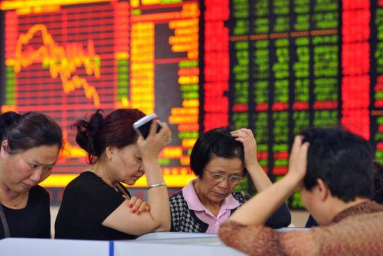 中国期货行业协会详解股票质押到底是什么意思?是利好还是利空?