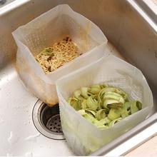Новинка, хит, 30 шт, кухонный мешок для мусора, большая емкость, самостоящий экологичный мешок для мусора, фильтр для раковины, одноразовый