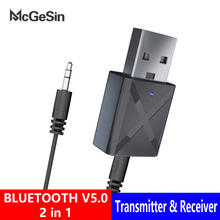 החדש Bluetooth אודיו משדר מקלט 2 ב 1 V5.0 Bluetooth אלחוטי מתאם KN320 מיני 3.5mm AUX קבצי שמע עבור טלוויזיה רכב ערכת מחשב