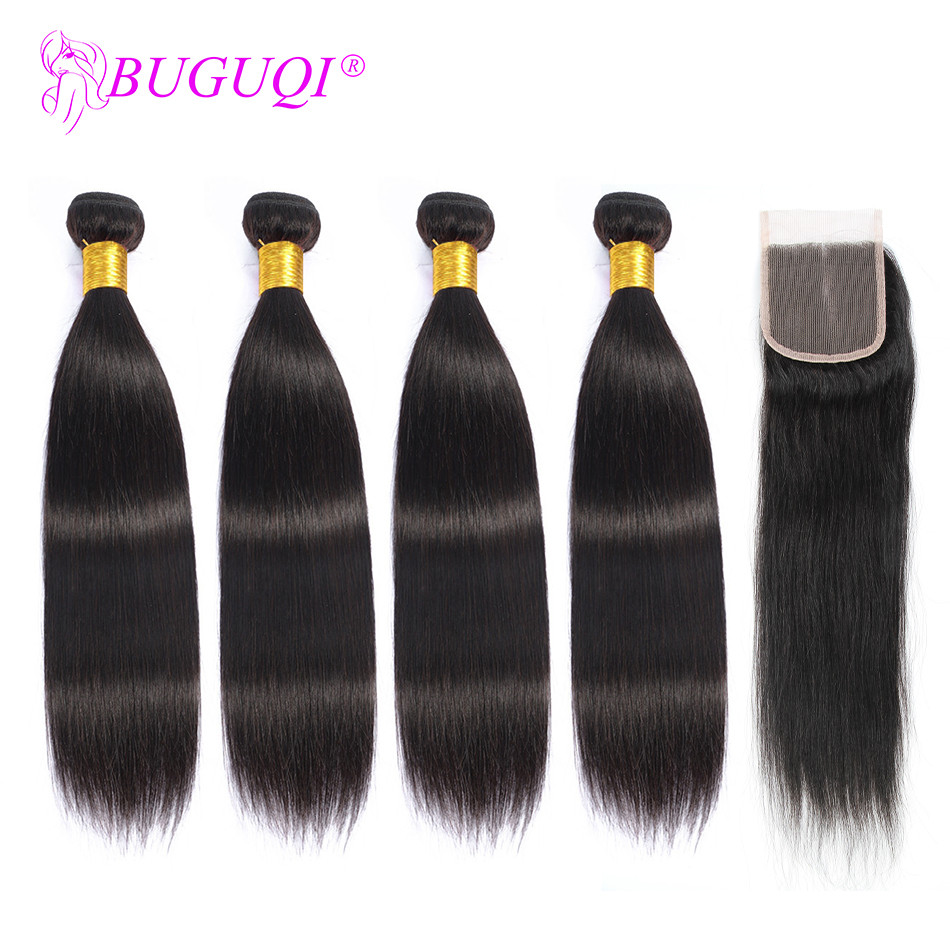 BUGUQI Brazilian Straight Wave Bundles With Closure Non-Remy Human Hair 4 Bundles With Lace Closure Human Hair Extensions