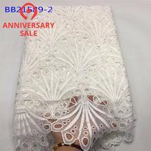 Высокое качество Белый красивый дизайн женское платье для молитвы мусульманский Дубай материал гипюр шнур для свадьбы свадебное платье