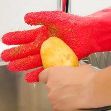 Очищенные перчатки для чистки картофеля кухонные овощные тереть
