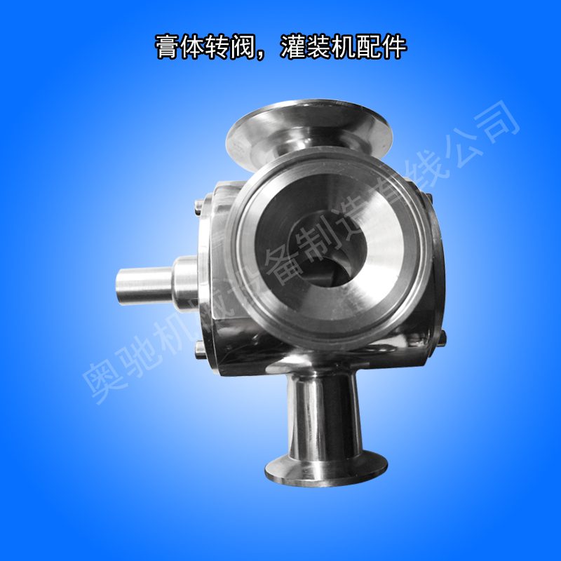 Filling Machine Accessories Stainless Steel Three-way Rotary Valve