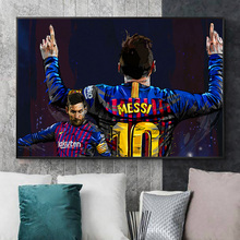 Argentine Football Star Messi Canvas Oil Painting On Wall Art Poster And Prints Soccer Superstar Portrait Picture For Room Decor michael jordan dunk pose poster and prints basketball superstar wall picture on canvas wall art painting for living room decor