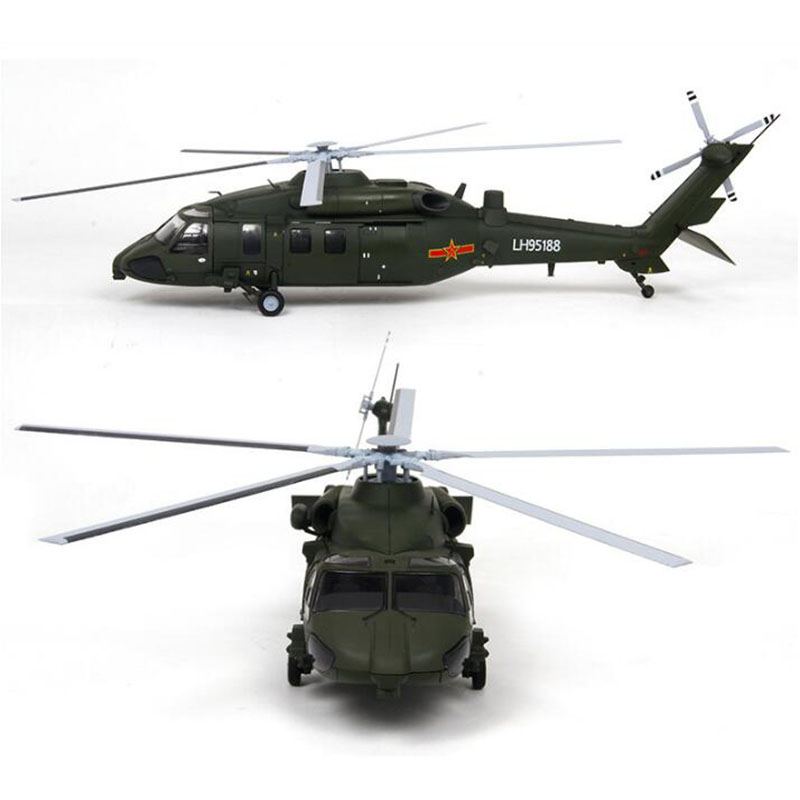 1/72 Or 1/48 China Version Z-20 Black Hawk Helicopter Millitary Model Fighter Diecast Alloy Aircraft Model Toys Kids Collection