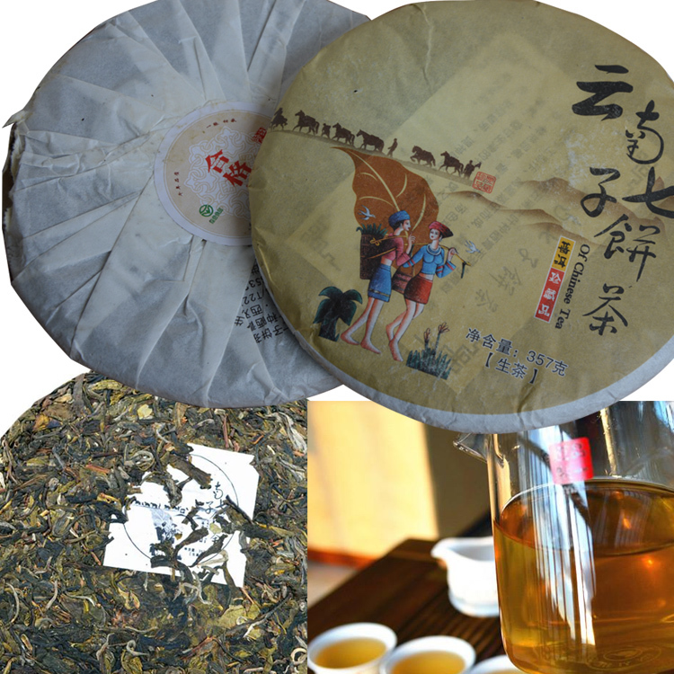 Pu Er Tea, 357 Grams Of The Oldest, Old, Sweet Dark Red Tea, Free Delivery Of The Tree
