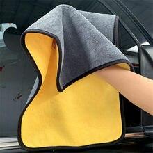 30x60cm soins de voiture polissage serviettes de lavage lavage de voiture serviette en microfibre nettoyage de voiture tissu de séchage 500gsm fibres épaisses accessoires de voiture