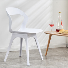 Modern fashion S-shaped PP plastic chair restaurant for dining home living room kitchen