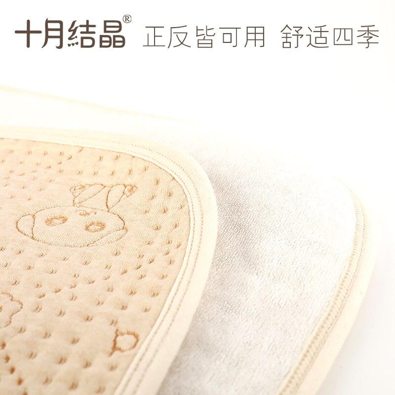 Couche-culotte en coton cristallin octobre couche-culotte en coton coloré imperméable lavable en coton respirant Double face Mattres à couches