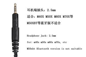 Image 5 - ATH M50X M40X M60X M70X 등 헤드폰 업그레이드 케이블 4.4mm 2.5mm 밸런스 케이블 3.5mm 스테레오 100% 단결정 구리선