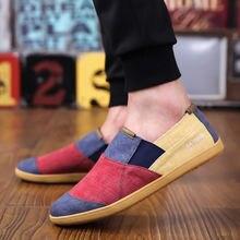Мужские парусиновые туфли с цветными блоками дышащая повседневная